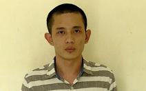 Lần đầu tiên bắt vụ bán ma túy lớn ở Phú Quốc