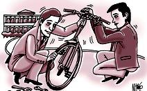 Vị giáo sư và chiếc xe đạp