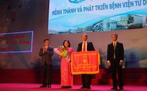 Bệnh viện Từ Dũ kỷ niệm 80 năm thành lập
