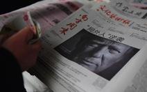 Mỹ tuyên bố coi Tân Hoa xã, Nhân Dân Nhật Báo là 'cơ quan ngoại giao'