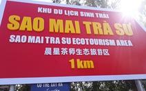 Sẽ thay pano có tiếng Trung Quốc ở rừng tràm Trà Sư?