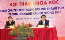 Hà Nội cần cử người tham gia họp báo của Văn phòng Chính phủ