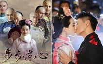 Điện ảnh Trung Quốc 2018 liệu có ảm đạm chợ chiều?