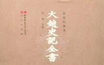 Người Trung Quốc đang in và đọc sử Việt một cách hệ thống