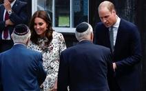 Hoàng tử William sẽ có chuyến thăm lịch sử đến Israel, Palestine