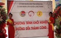 """Họp báo """"Phát triển khởi nghiệp huyện Long Thành đến năm 2020"""""""