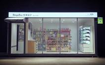 Công nghệ cao thay đổi bộ mặt ngành bán lẻ ở Trung Quốc như thế nào?