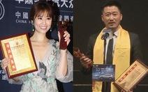 Lâm Tâm Như, Ngô Kinh... đoạt giải Hoa Đỉnh 2018