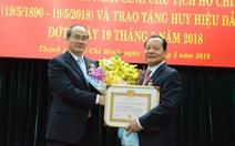 Trao huy hiệu 50 năm tuổi Đảng cho ông Lê Thanh Hải