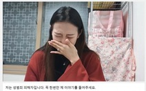 Ngôi sao Youtube Hàn Quốc tố bị ép chụp ảnh nude và tấn công tình dục