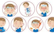 Bệnh quai bị và vắc xin