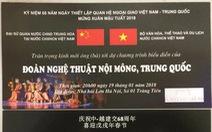 Hoãn đêm diễn đoàn nghệ thuật Nội Mông tại Nhà hát lớn tối 19-1