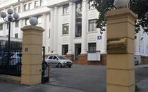 Bộ Công Thương chính thức bỏ hàm Trưởng phòng, Phó phòng