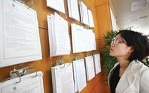 Bộ Thông tin và Truyền thông ban hành Danh mục thông tin cung cấp theo yêu cầu công dân