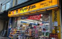 Nhật Bản bắt 7 người Việt ăn cắp mỹ phẩm và thực phẩm chức năng hơn 4 năm