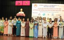 TP.HCM: Hơn 500 sinh viên nhận học bổng khuyến tài 1&1 năm học mới