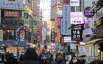 Mạng lưới wi-fi không dây miễn phí sẽ được phủ khắp Seoul, Hàn Quốc