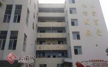Xông vào trường mẫu giáo, xịt hóa chất làm 51 trẻ Trung Quốc bị thương