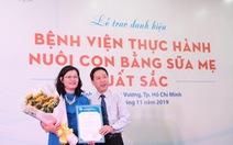 Bệnh viện Hùng Vương đạt danh hiệu thực hành nuôi con bằng sữa mẹ xuất sắc