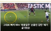 Hàn Quốc lên cơn sốt với 'siêu phẩm' của Son Heung Min