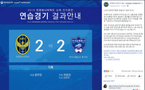 Công Phượng ghi bàn trong trận ra mắt Incheon
