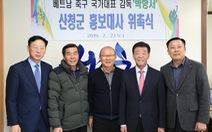 HLV Park Hang Seo làm 'Đại sứ hình ảnh' và xây 'làng Việt Nam' ở quê nhà Sancheong