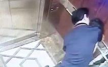 Vụ sàm sỡ bé gái trong thang máy: Đà Nẵng đề nghị công an phối hợp xác minh