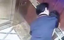 Ngày mai 25-6, xử kín vụ ông Linh dâm ô bé gái trong thang máy