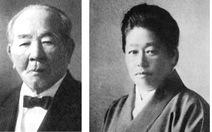 Đón triều đại mới, Nhật giới thiệu thiết kế các tờ tiền mới