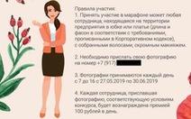 Công ty Nga thưởng tiền để nhân viên nữ trang điểm, mặc váy đi làm