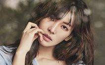 Kim So Yeon xinh đẹp và 'nguy hiểm' trong 'Bí mật sau lưng mẹ'
