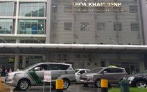 Sở Y tế TP.HCM vào cuộc vụ 'bé gái 3 tuổi tử vong sau 4 giờ nhập viện'