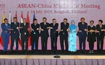 Ông Vương Nghị 'nhắn nhe' các nước ngoài châu Á không 'gây chia rẽ về Biển Đông'