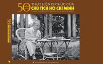 Sách ảnh 50 năm thực hiện Di chúc của Chủ tịch Hồ Chí Minh