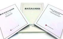 Sách trắng quốc phòng Trung Quốc nói gì về an ninh khu vực?