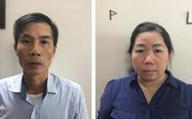 Bắt tạm giam giám đốc, kế toán Công ty PIT Travel cấu kết với Lê Tấn Hùng