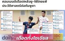 Cổ động viên Thái Lan nổi giận sau 'cú sốc lịch sử' thua U18 Campuchia