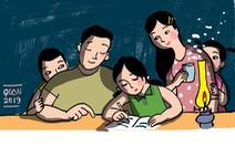 Những buổi học đêm