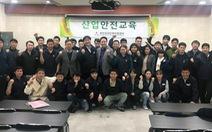 Không có thông tin về việc Hàn Quốc ngừng nhận lao động Việt Nam