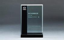 Bridgestone 2 năm liên tiếp được Mazda vinh danh 'Nhà cung cấp xuất sắc nhất'