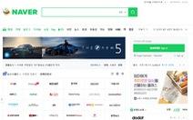 'Google Hàn Quốc' bị phạt 26,7 tỉ won vì thao túng kết quả tìm kiếm