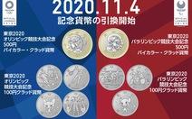 Nhật Bản phát hành thêm 9 đồng xu kỷ niệm Olympic Tokyo 2020