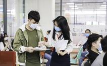 Trường đại học ngoài công lập đầu tiên dự kiến tuyển sinh ngành báo chí