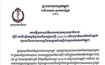 Campuchia: 'Chưa phát hiện ai nhiễm COVID-19 trên tàu Westerdam'