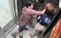 Phạt hành chính người đàn ông đánh phụ nữ trong thang máy chung cư