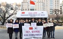 Đại sứ quán Trung Quốc tặng 25.000 khẩu trang cho Daegu kèm lời Khổng Tử
