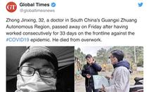 Chống COVID-19 suốt 33 ngày liền, bác sĩ Trung Quốc qua đời ở tuổi 32
