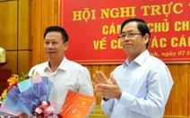 Ông Nguyễn Thanh Ngọc làm phó bí thư Tỉnh ủy Tây Ninh