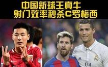 Truyền thông Trung Quốc 'phát cuồng' gọi Wu Lei là 'vua', 'cà khịa' Ronaldo cùng Messi