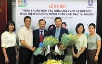 Unilever và URENCO hợp tác triển khai phân loại rác tại nguồn ở Hà Nội